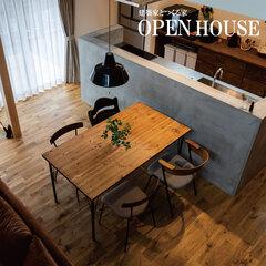 【4/17(土).18(日)西尾市で開催!】 『忙しいママのすっきり暮らしやすい家』 建築家とつくる家 OPEN HOUSE