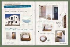 可愛いだけじゃない。高気密高断熱*飾り雨戸のあるフレンチスタイルの2世帯住宅