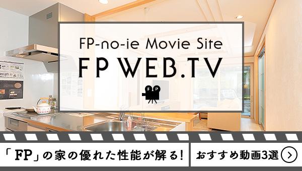 FP WEB.TV