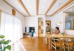 造っているときも、住んでからも、 家族を笑顔にする理想のマイホーム