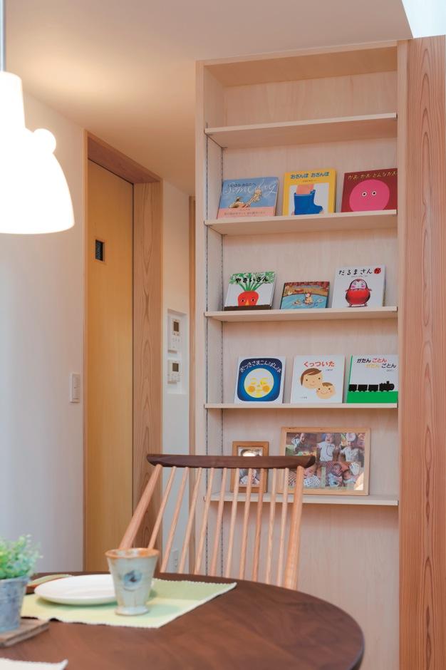 あだちの家。足立建築【狭小住宅、省エネ、間取り】造り付けの本棚は小物や写真を飾って暮らしに彩りを