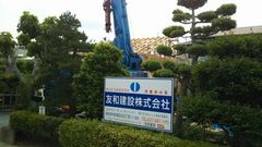 【平屋の構造見学会】