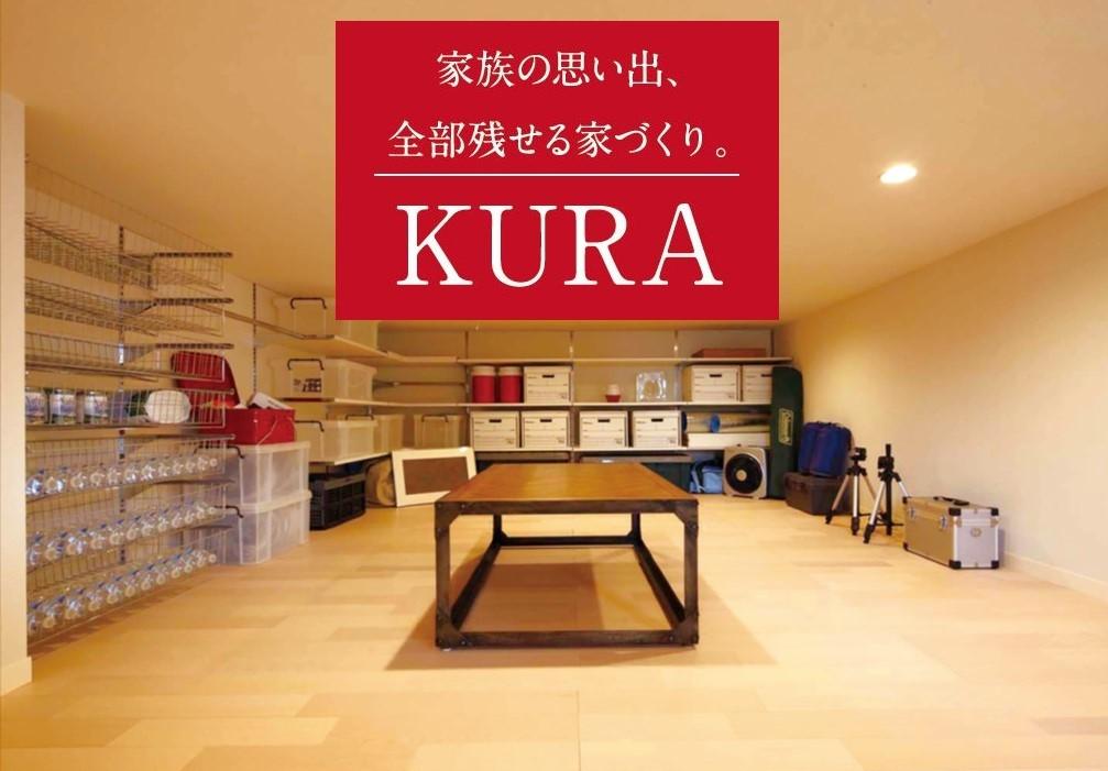 【4/10-11】OPEN HOUSE -富士市松岡瑞林寺北-