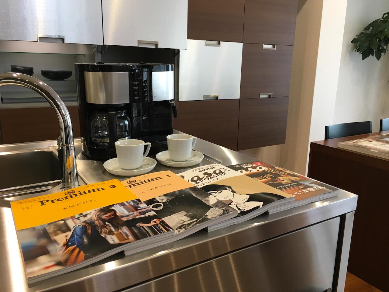 【8/11-19限定】Book・Caffe OPEN!@SBSマイホームセンター富士展示場