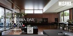 〜ALL MISAWA DAY〜 【函南・三島・伊東】