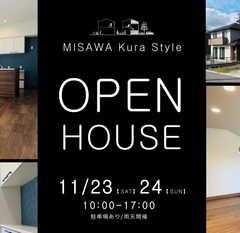 【MISAWA Kura Style】OPEN HOUSE 【裾野市石脇】