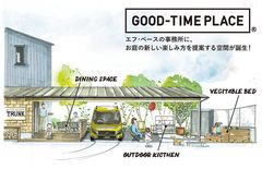 「GOOD-TIME PLACE」が誕生