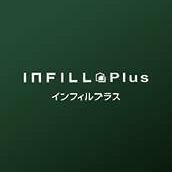 インフィルプラス【家づくり相談会】7/21(土)22(日)