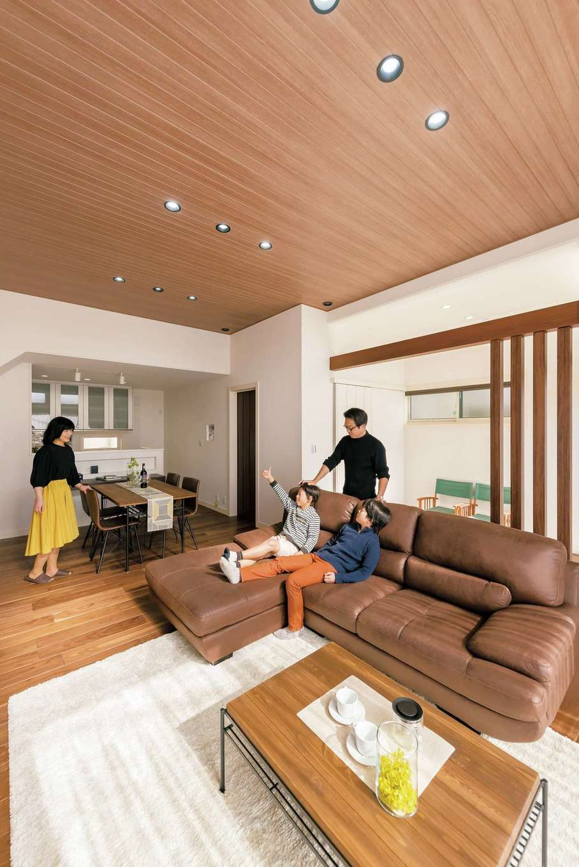 天井が高いリビングは、家族のお気に入りの空間に。木質の天井はダウンライトですっきりとした表情。飽きがこない、シンプルで上質なインテリアも魅力的
