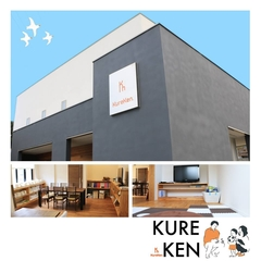KureKen 榑林建設