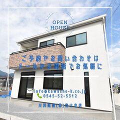 【KAWASHO分譲住宅】松岡柳川:太陽光発電搭載の住まい♪