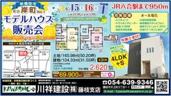 【KAWASHO】ふんだんな陽が降り注ぐシンプルモダンな家♪