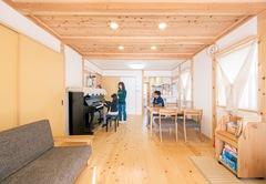 自然素材のコンパクトな空間で 2世帯がのびのびと暮らす家