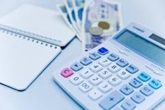 プロFPの資金相談会(無料)ー中立の専門家がお金の不安を解決