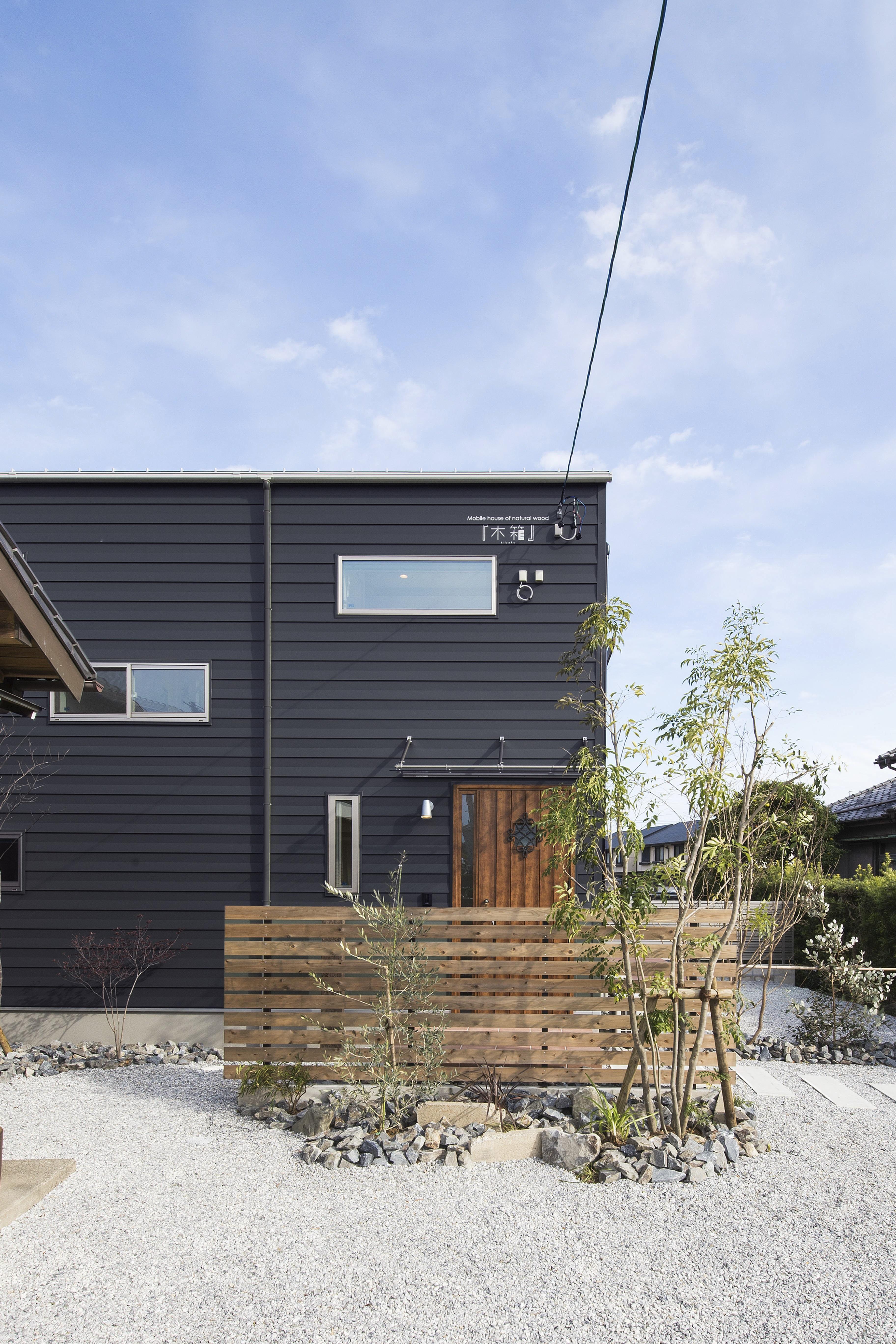 コンテナハウスのような家『木箱House』