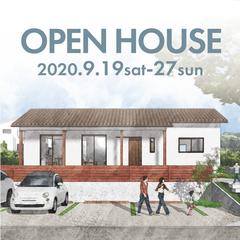 磐田市城之崎にて新築完成見学会を開催します