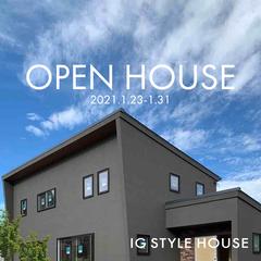シックな外観と壁の少ないオープンLDKの家【延床面積:約32坪】