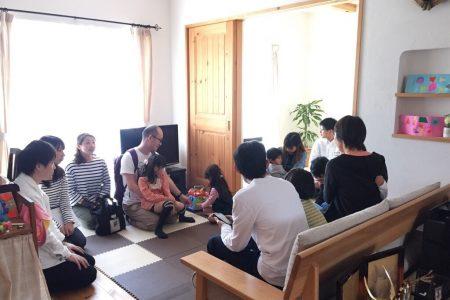 11/11(土)お宅訪問&地震対策勉強会 磐田市