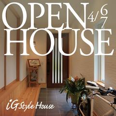 4月6・7日\通り土間のある家/知立市上重原町にて新築完成見学会を開催します!
