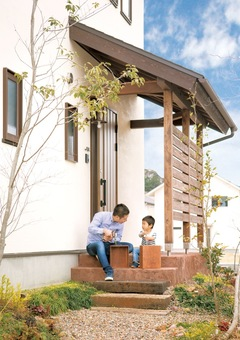 家族を穏やかな幸せで包む 自然素材と手作りの温もり