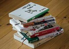 Casa(カーサ)【渥美 朋久】書籍全般