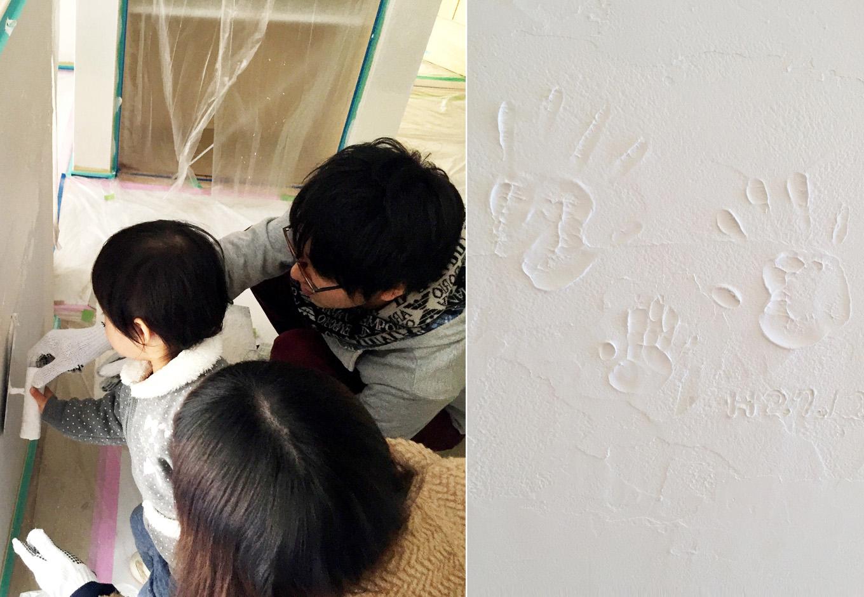 アトラス建設【子育て、自然素材、省エネ】工事中、家族全員で漆喰塗りにチャレンジ。ほんの少しだけだが、我が家の家づくりに参加した。記念の手形は、これからもずっと良い想い出になることだろう