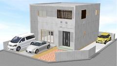 【限定一棟】建売RC住宅が富士市川成島に!