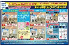 7/20(金)23(月)よりみち見学会 / 7/21(土)22(日)完成販売・内覧会