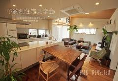 11/10(日)~15(金)モデルハウス予約受付中!