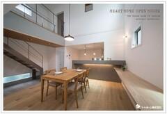 8月22日(土) ~ 8月23日(日) 静岡市葵区秋山町にて建物完成見学会を開催致します。