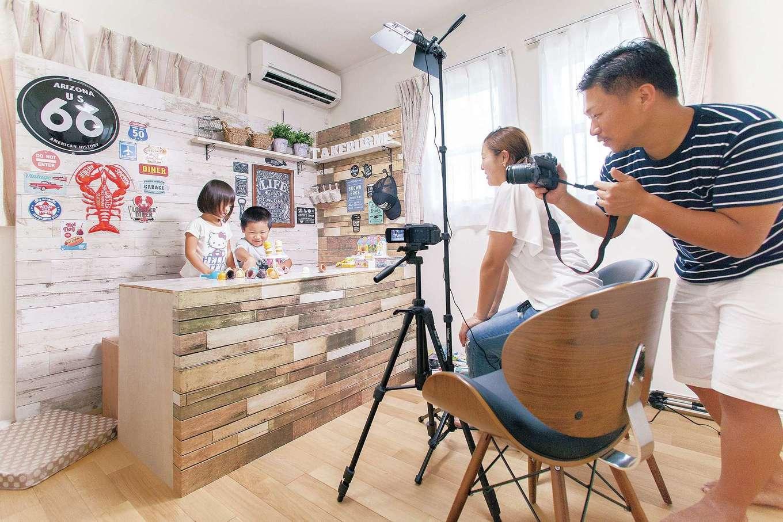 ハートホーム【子育て、輸入住宅、自然素材】YouTubeの撮影スタジオ。ブルックリン調の壁や棚はすべてご主人のDIY。子どもたちが有名なユーチューバーになる日も近い?