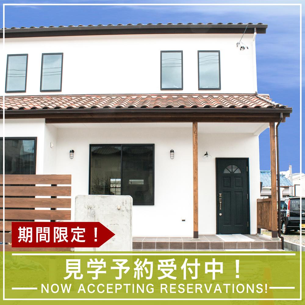 【3月限定公開】オーク材ヘリンボーンのお洒落な家!
