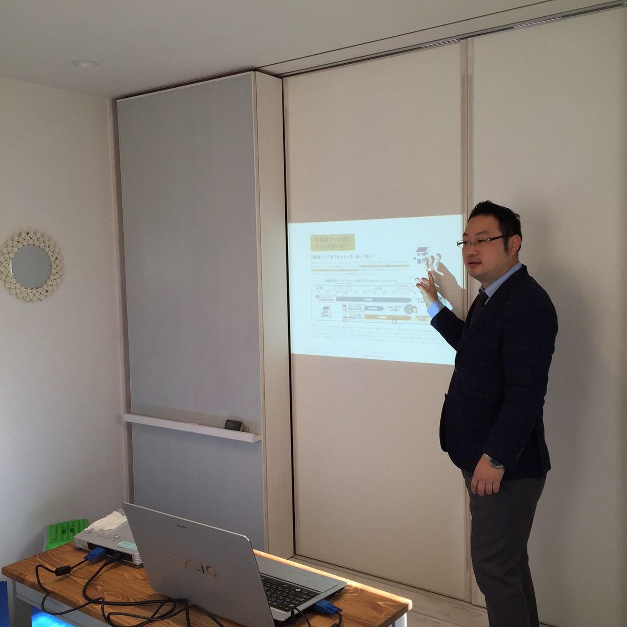 講師:黒田貴宏(宅地建物取引士)