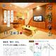 理論に基づき球体で考えた住宅|完成見学会 in 富士市伝法