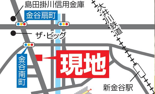 【POINT③】住みやすい立地条件 島田市金谷扇町