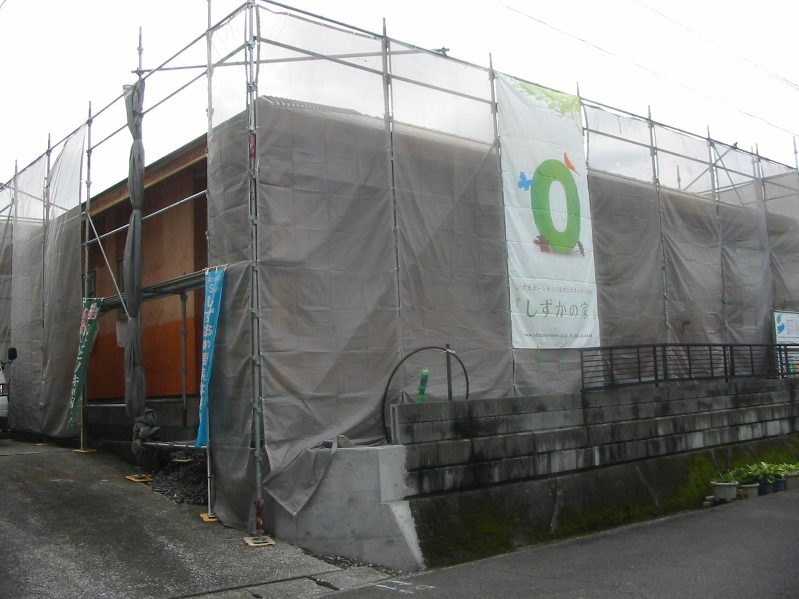 富士市富士見台グリーン化事業物件、構造見学会