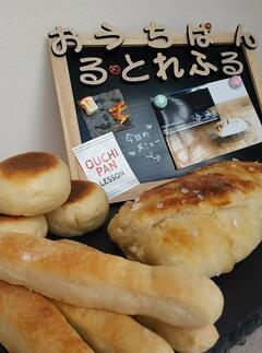~切りっぱなしパンシリーズ~<ふわふわ練乳パン>