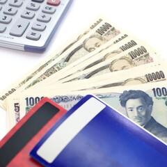 【予約制】住宅ローンセミナー~得する返し方、損する借り方~