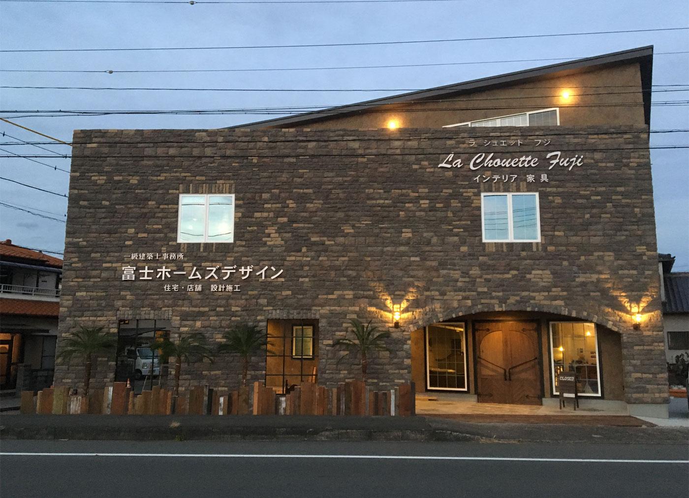 12/17完成見学会、12/21インテリアショップ移転オープン