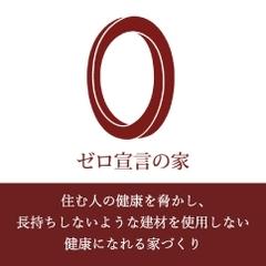 5月25日(土)住宅展示場では教えてくれないマイホームの選び方とは?(島田市セミナー)