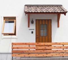 Sanki Haus(サンキハウス)静岡三基