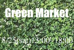 Green Market開催!!