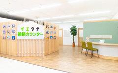 ドン・キホーテ豊橋店