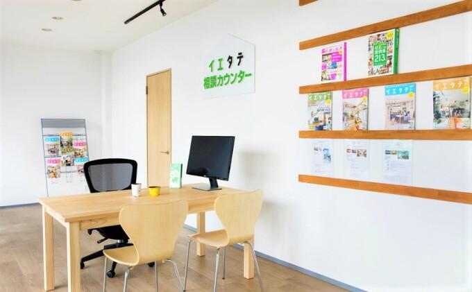 岡崎店のイメージ