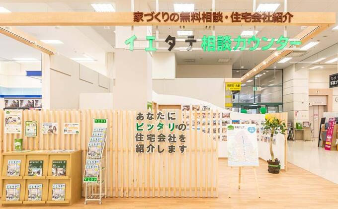 イオン浜松西店のイメージ