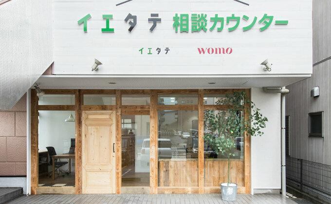 浜松店のイメージ