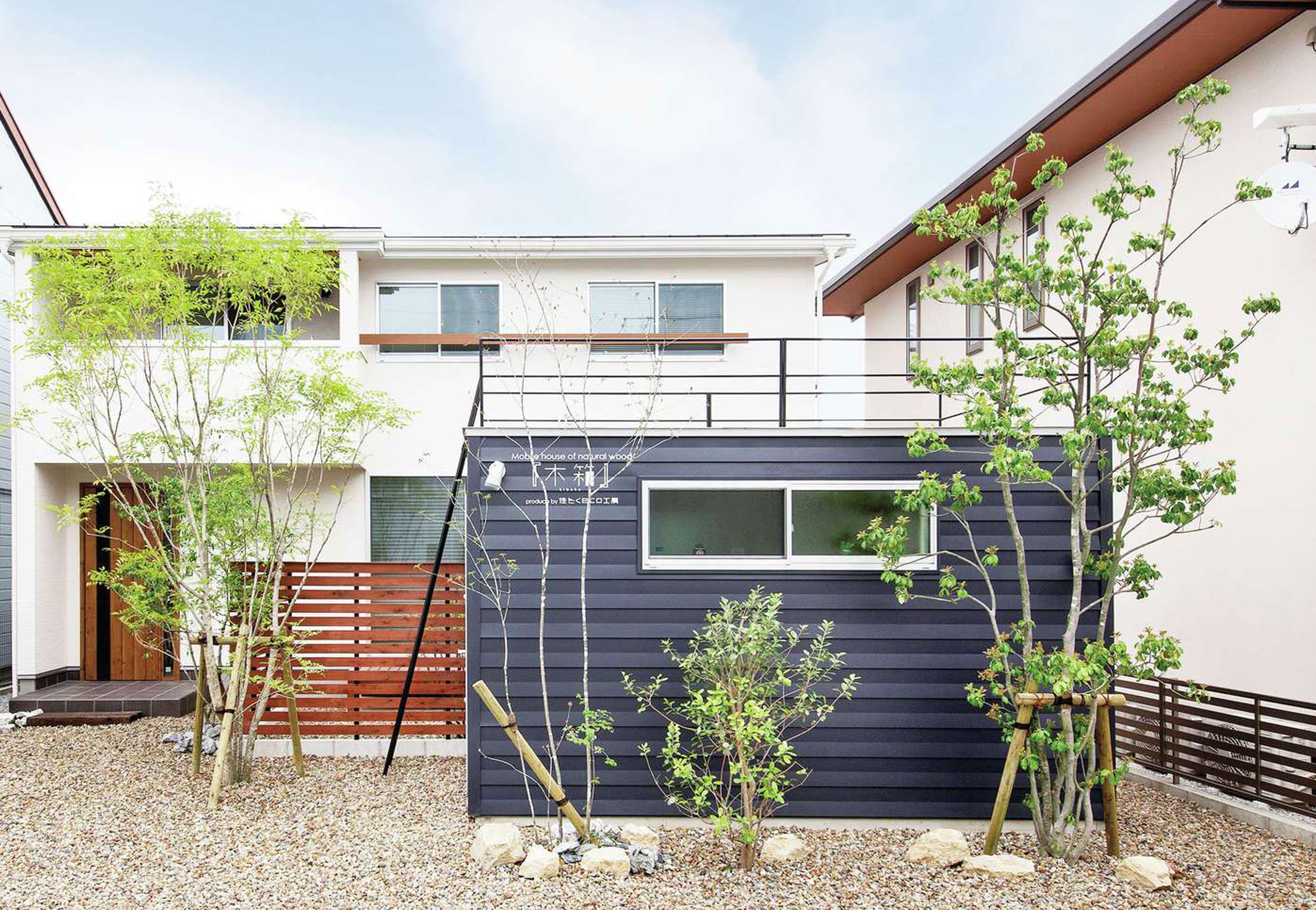 庭と「離れ」のある暮らしを楽しむT邸。季節を感じる植栽、エクステリアまでトータルにプロデュース