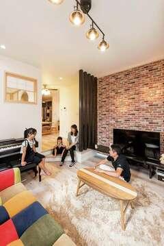 健やかに、楽しく暮らす家は 性能もデザインも妥協なし