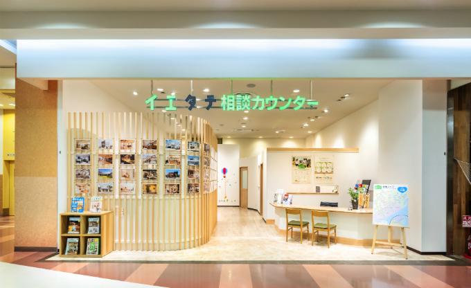 イエタテ相談カウンター アピタ静岡店のイメージ