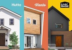 理想の家をセミオーダーで叶える(^^♪suzukuriラインナップのご紹介@モデルハウス